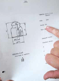 Virtually every item in the collection is supported by a detailed engineering drawing, linked by a unique  A Passion for Insulators A Passion for Insulators Screen Shot 2016 04 04 at 9