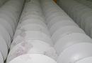 Guide for Handling Composite Insulators: Update guide for handling composite insulators: update Guide for Handling Composite Insulators: Update Screen Shot 2016 04 15 at 5