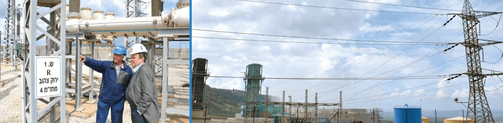 Avner (left) and IECo Transmission Team Head, Alex Levinzon, look toward cooling towers located upwind of Alon Tabor Substation. bushings Composite Bushings with RTV Coatings Combat Pollution at Substation in Israel Screen Shot 2017 07 28 at 12