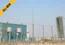 insulator Insulator Technologies & Need for Standards 11111 130x90