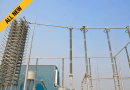 HVDC Link Running Smoothly After Initial Operational Challenges 1212 130x90
