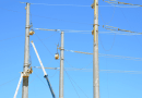 500 kV Line Allowed U.S. Utility to Compare Performance of Glass Insulators & Hardware 500 kv 500 kV Line Allowed U.S. Utility to Compare Performance of Glass Insulators & Hardware 500 kV Line 130x90