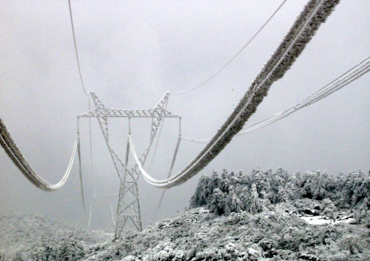 power system Designing for Reliability Versus Resilience Designing for Reliability or Resilience 1