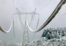 [object object] Energy (Insulators) & Meteorology Energy Insulators Meteorology 130x90
