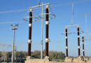 technical articles Access Technical Articles by Experts on Surge Arresters Access Technical Articles by Experts on Surge Arresters 130x90