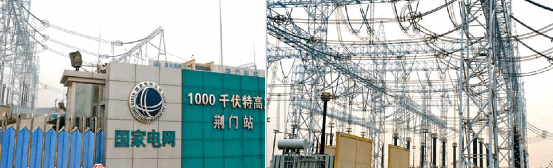 Unique Substation Features 1000 kV Composite GIS Bushings