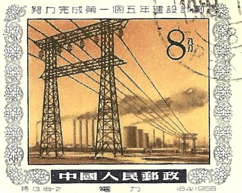 What Happened to Our Love Affair with Power Lines? [object object] What Happened to Our Love Affair with Power Lines? Stamp 4