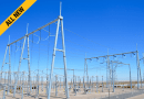 electrical power Trends in Electrical Power & Impact on T&D Systems (Part 3 of 3) inmr 2 1 130x90