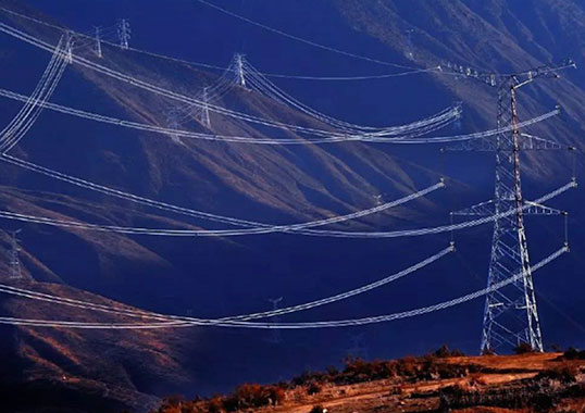 [object object] Key Issues for Future of Composite Insulators transmission line